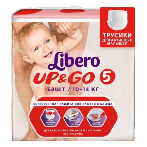 Libero Up & Go